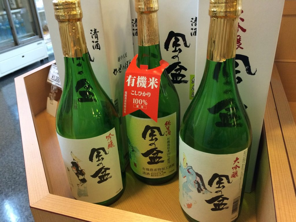 3 sake bottles in a box